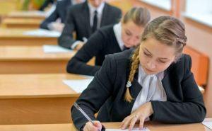Зеленский предлагает отменить ВНО для выпускников с неподконтрольных территорий