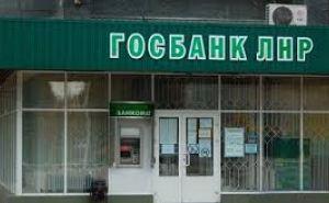 Через два дня банки в Луганске работать не будут