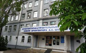 Луганские учреждения среднего профобразования готовы принять на обучение более 9 тыс. абитуриентов