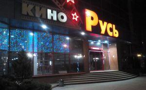 В Луганске утвердили требования к работе кинотеатров, гостиниц и проведению экзаменов в очной форме