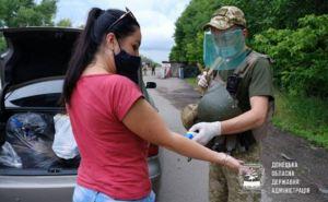Вчера через КПВВ «Новотроицкое» 110 человек прорвались со стороны Донецка