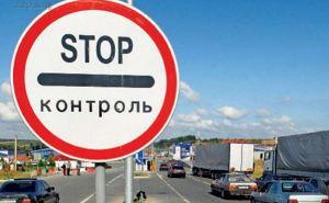 Как пересекают КПВВ в «Еленовке»