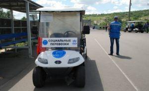 Важная информация для пенсионеров пересекающих КПВВ «Станица Луганская»