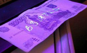 В Лутугино следователя задержали на взятке в 68 тысяч рублей
