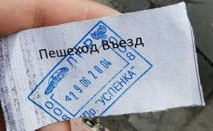 Из Мариуполя в Донецк... через Россию: 1300 км, 28 часов.