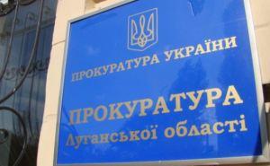 Прокуратура Луганской области начала уголовное производство по факту масштабного пожара в Луганской области