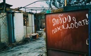 В сети появилось ВИДЕО как авиация тушит пожары под Северодонецком. + ФОТО последствий пожара