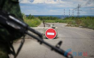 Со стороны Луганска начаты работы по оборудованию КПВВ в районах Счастья и Золотого