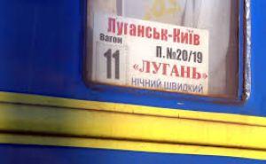 Маршрут поезда №20 продлили до Попасной, но билетов на ближайшие 2 недели нет. Как выехать из области?