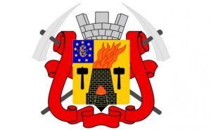 Луганчан призывают выбрать кандидатов на присвоение звания «Почетный гражданин Луганска»