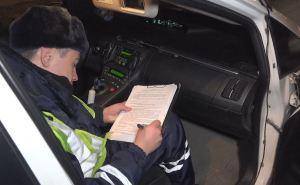 В Луганске наказали более 1,7 тысяч водителей-лихачей, превысивших скорость. Размеры штрафов