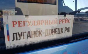 Возобновлены регулярные автобусные рейсы из Луганска в Россию