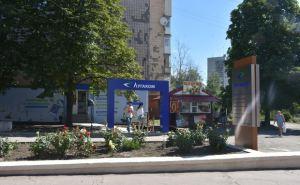 «Лугаком» открыл новый центр обслуживания абонентов