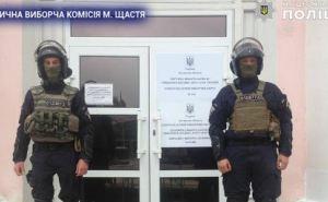 Местные выборы в прифронтовых территориях Луганской области будут проведены