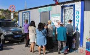 На КПВВ «Станица Луганская» с 31июля можно будет получить денежную помощь на лечение