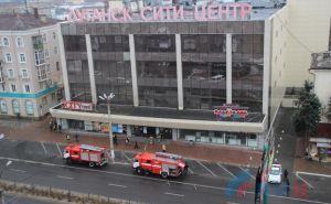 В Луганске минировали торговый комплекс «Сити Центр»