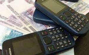 В Алчевске задержали телефонного мошенника, вымогавшего деньги