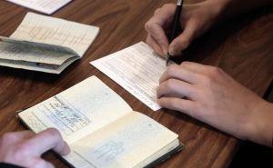 Как в Луганске получить свидетельство о регистрации по месту жительства, чтобы свободно проходить КПВВ