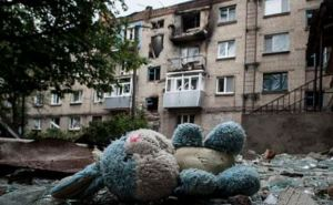 В Луганске продолжают выплачивать компенсацию за вред жизни и здоровья, причиненных в ходе боевых действий
