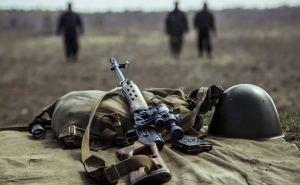 ОБСЕ на протяжении трех дней подряд не фиксировала нарушений режима прекращения огня