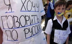 В Киеве объяснили, зачем Кравчук предложил широкое применение русского языка для Донбасса