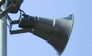 В Луганске проведут проверку сирен звуковой системы оповещения 19августа