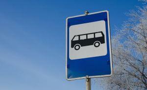 Новый городской маршрут запустят в Луганске с 24августа