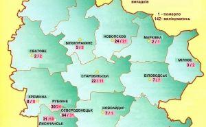 На Луганщине за сутки диагностировали 20 случаев COVID-19: информация по городам