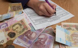 Громады Луганской области получили 24,3 млн гривен налога на недвижимость