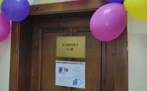 В Луганске открылся первый государственный кабинет УЗИ для животных