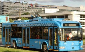 Луганчане просят передать списанные московские троллейбусы Луганску и Донецку