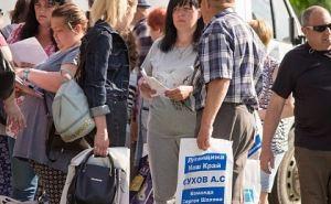 В Луганской области начнется судебный процесс о подкупе избирателей во время выборов в Верховную Раду в 2019 году