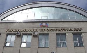 Житель Луганска получил 12 лет лишения свободы за госизмену