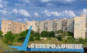 На Луганщине из-за коронавируса ввели новые ограничения