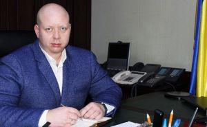 Прокурор Луганской области Ляшенко уволен