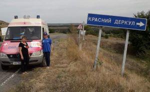 В Станично-Луганском районе начала  работать специальная мобильная медицинская бригада