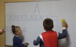 В «Центре психического здоровья» отметили рост аутистических расстройств среди детей Луганской области