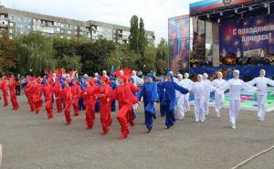Алчевск отпраздновал свое 125-летие флэшмобами, концертом и салютом. ФОТО