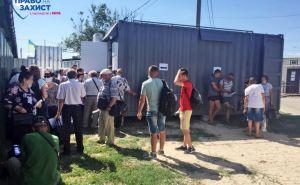При сдаче ПЦР-тестов на КПВВ «Станица Луганская» не соблюдаются, ни санитарные нормы, ни нормы финансовой отчетности. ФОТО