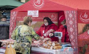 Традиционная праздничная ярмарка прошла в Луганске