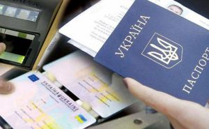 Где луганчанам можно вклеить фото в паспорт Украины при достижении 25 и 45 лет