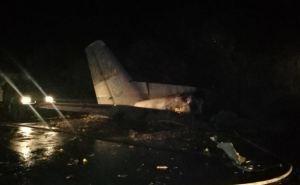 Есть выжившие! На борту разбившегося  под Чугуевым АН-26 были курсанты Харьковского университета Воздушных Сил ВСУ