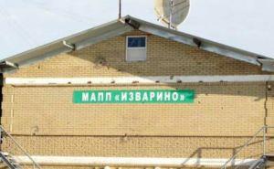 В таможне опровергают информацию предпринимателей, что в Луганск невозможно завести товар через границу