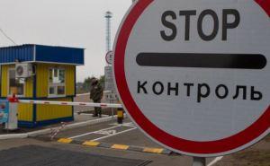 Перечень запрещенных к перемещению через линию разграничения товаров
