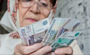 Как получить недополученную пенсию рассказали в Пенсионном фонде
