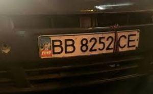 Завтра в Луганске будут ловить автомобили с украинским номерами. Владельцев будут штрафовать