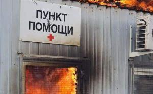 Завтра КПВВ «Станица Луганская» возможно возобновит пропуск людей
