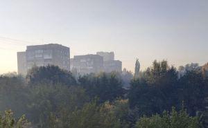 Синий смог накрыл жилые кварталы Луганска. Ветер со стороны Станицы Луганской? ФОТО