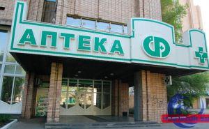 В Луганске пообещали, что антибиотики и противовирусные препараты появятся в аптеках завтра