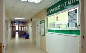 В Луганске рассказали какие аптеки снабжаются лучше и где более широкий ассортимент лекарств